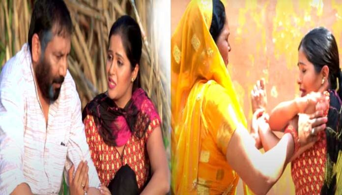उत्तराखंड की बेटी फिल्म 'ASHA ' से दे रही है समाज को संदेश।