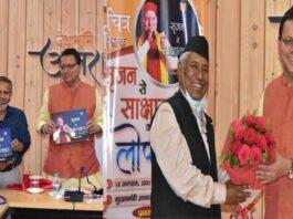 गढ़रत्न नरेंद्र सिंह नेगी को पद्म पुरस्कार के लिए राज्य सरकार करेगी संस्तुति।
